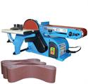 Bild für Kategorie Schleifmaschinen